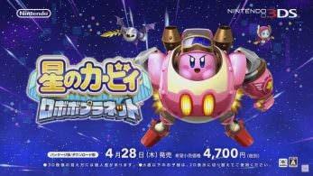 Observa cuales son los 50 títulos más vendidos en Japón (9/5/16 – 15/5/16)