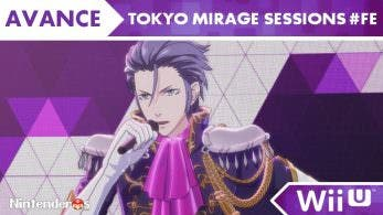 [Avance] 'Tokyo Mirage Sessions #FE'