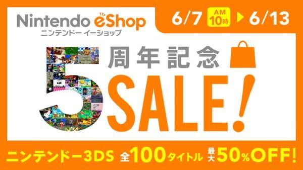 La eShop de Nintendo 3DS celebra su 5º aniversario con un nuevo comercial