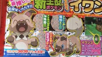 La revista 'Coro Coro' desvela a dos nuevos Pokémon