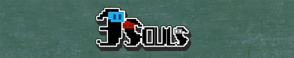 logo_3souls