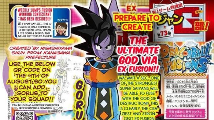 Un nuevo scan de 'Dragon Ball: Fusions' nos muestra a Gorus