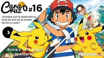 Cara o Cruz #16: ¿Rompe con lo esperado el look de Ash en el anime de 'Sol y Luna'?