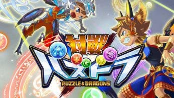 Una versión free-to-play de 'Puzzle & Dragons X' ya está disponible en las 3DS niponas