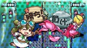 Nuevo tráiler de 'Nyoki Nyoki: Tabidachi Hen'