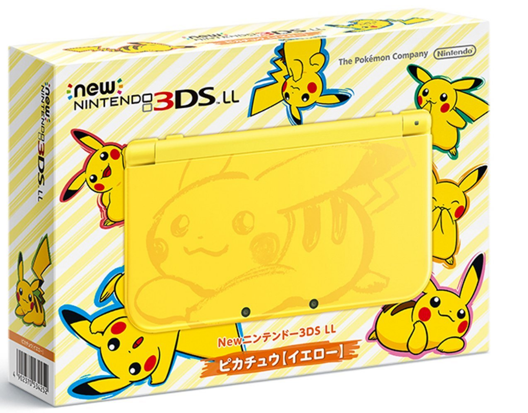 pikachu-carcasa-new-3ds