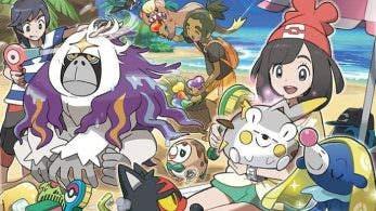 Nico Nico ofrecerá un directo de 'Pokémon Sol y Luna' el próximo 23 de octubre