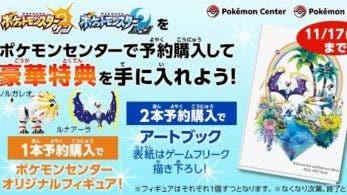 Así lucen las figuras de Solgaleo y Lunala incluidas con la reserva japonesa de 'Pokémon Sol y Luna'