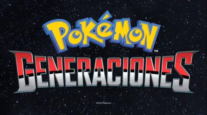 [Act.] Anuncio y tráiler de 'Generaciones', la nueva serie de dibujos animados de 'Pokémon'