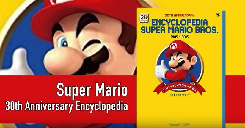 Licenciada en España la enciclopedia del 30th Aniversario de Super Mario