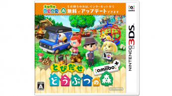 Así luce el boxart japonés de 'Animal Crossing: New Leaf amiibo+'