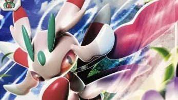 Confirmada la carta de Lurantis GX para la nueva colección del JCC de Pokémon