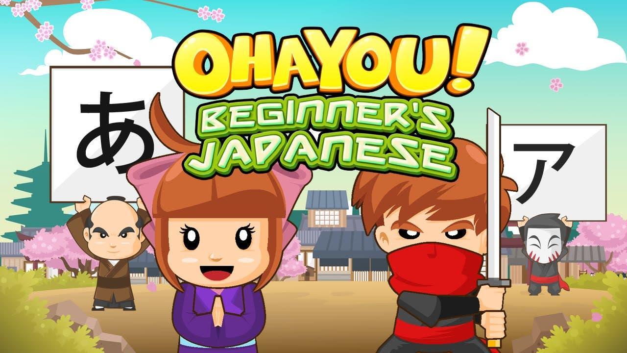 Tamaño que ocupará 'Ohayou! Beginner's Japanese' en Wii U
