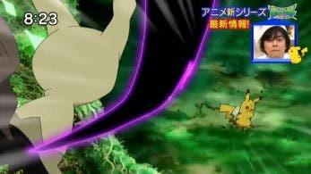 Nuevo y extenso avance de los dos primeros episodios del anime de 'Pokémon Sol y Luna'