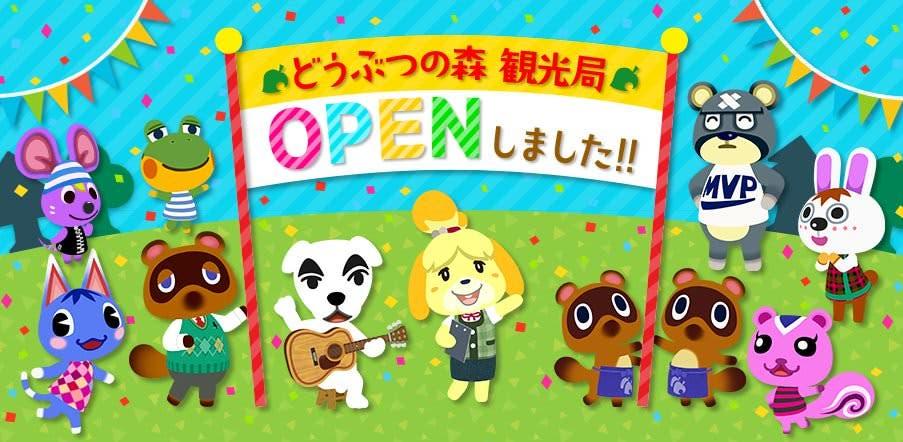 Nintendo abre una web japonesa de la saga 'Animal Crossing'