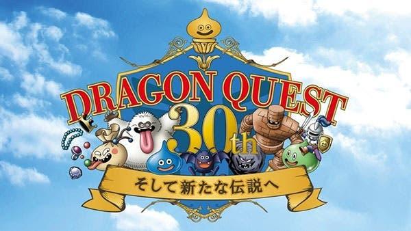 Un programa especial de 'Dragon Quest' será retransmitido en Japón por su 30º aniversario