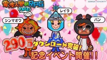 'Denpa Ningen no RPG Free' recibirá nuevo contenido gratuito