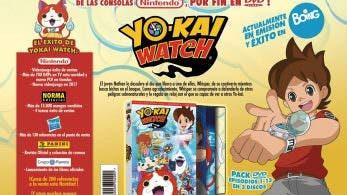 Los 13 primeros capítulos del anime de 'Yo-kai Watch' saldrán a la venta en DVD el 14 de diciembre