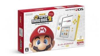 Así luce el boxart del nuevo pack de Nintendo 2DS blanca y amarilla para Japón