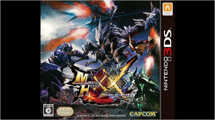 Así luce el boxart japonés de 'Monster Hunter XX'