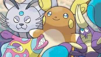 IGN elige los mejores y peores nuevos Pokémon de 'Pokémon Sol y Luna'