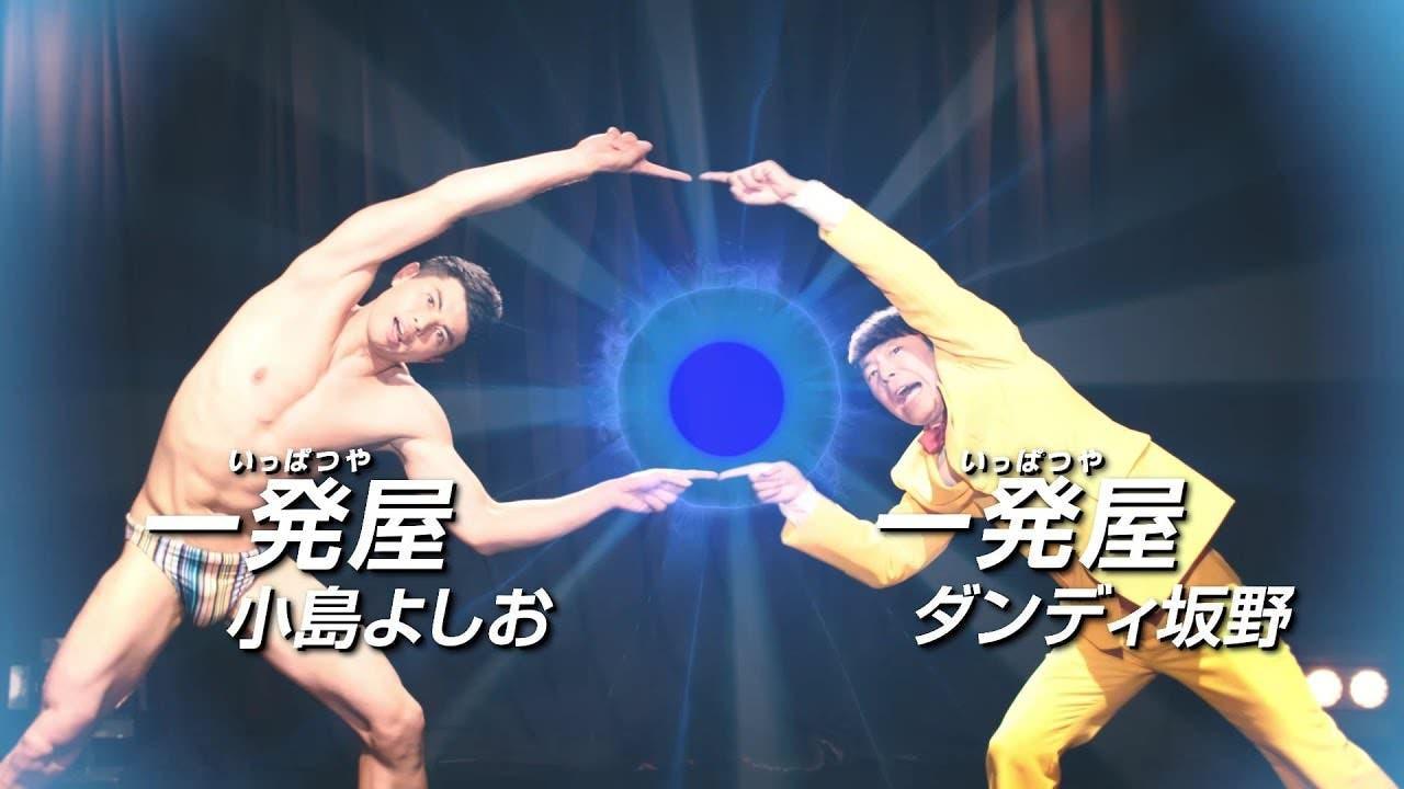 Así se anuncian en Japón 'Dragon Ball Fusions' y 'Miitopia'