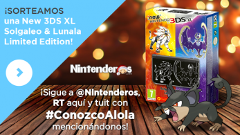 [Act.] ¡Sorteamos otra New 3DS XL Solgaleo & Lunala Limited Edition!
