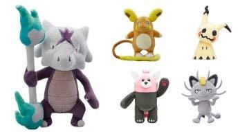 Estos peluches de 'Pokémon Sol y Luna' ya están de camino a las tiendas Pokémon Center