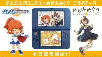 Estos son los temas de la semana para la tienda de temas japonesa de 3DS (13/1/17)