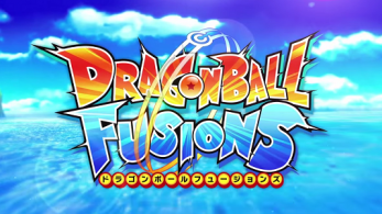 Anunciado el pack Dragon Ball Extreme Fusion para Japón