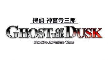 Anunciado 'Jake Hunter: Ghost of the Dusk' para 3DS