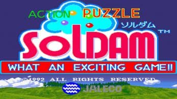 'Soldam: Declaration of Blooming' se estrenará en Switch
