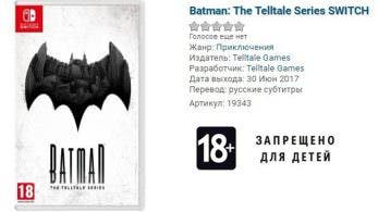 Varias tiendas europeas listan Batman: The Telltale Series para Nintendo Switch