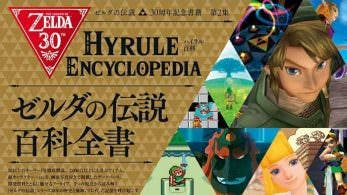 Primer vistazo al interior de Hyrule Encyclopedia, el segundo libro del 30º aniversario de The Legend of Zelda