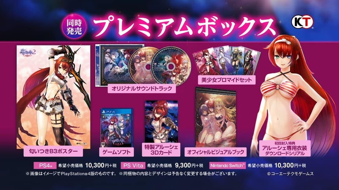 [Act.] Las ediciones especiales de Nights of Azure 2 también estarán disponibles en Switch