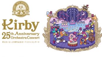 El 21 de julio se retransmitirá un concierto en directo para celebrar el 25 aniversario de Kirby en Japón