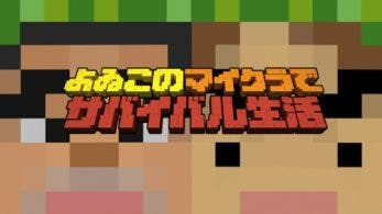 Un dúo cómico japonés subirá gameplays de Minecraft: Nintendo Switch Edition regularmente