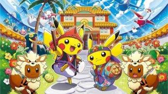 Los Pokémon Center japoneses se preparan para el verano con una nueva colección de artículos
