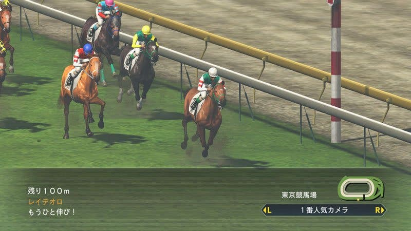 [Act.] Anunciado Winning Post 9 para Nintendo Switch: detalles, web oficial y tráiler