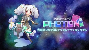 [Act.] Smile Axe anuncia PHOTON³ para Nintendo Switch y muestra su tráiler