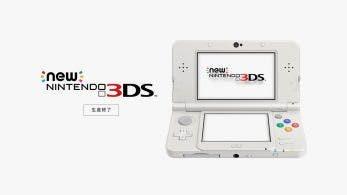 Nintendo finaliza la producción de New Nintendo 3DS en Japón