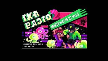 Gameplay de minijuego Jibia FM 2 de Splatoon 2