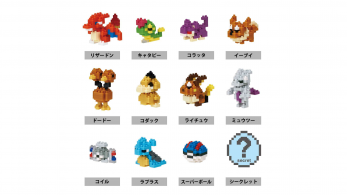 El segundo set de Nano-block Mini Pocket Monster Series saldrá el 22 de julio en Japón