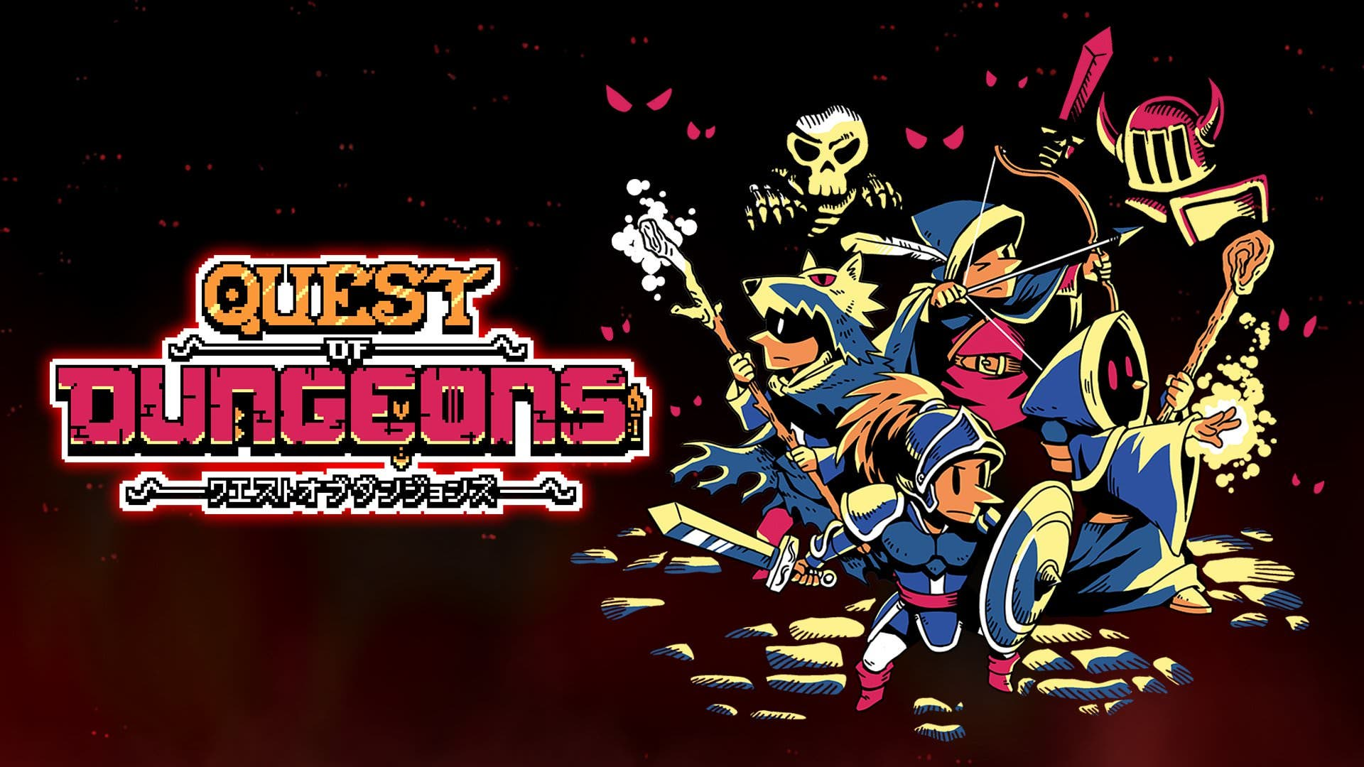 Gameplay y tamaño de descarga de Quest of Dungeons