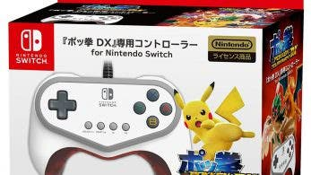 Así luce la caja del mando de Pokkén Tournament DX para Switch