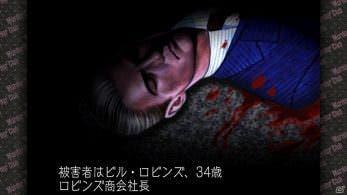 J.B. Harold Murder Club ya está disponible en la eShop japonesa de Switch