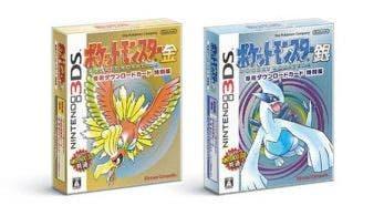 Así luce el tráiler japonés de Pokémon Oro y Plata para la Consola Virtual de Nintendo 3DS