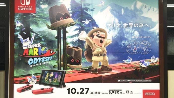 Comienzan a aparecer los primeros carteles publicitarios de Super Mario Odyssey en Japón