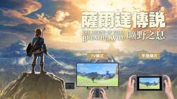 Nintendo anuncia las próximas traducciones al chino de sus títulos