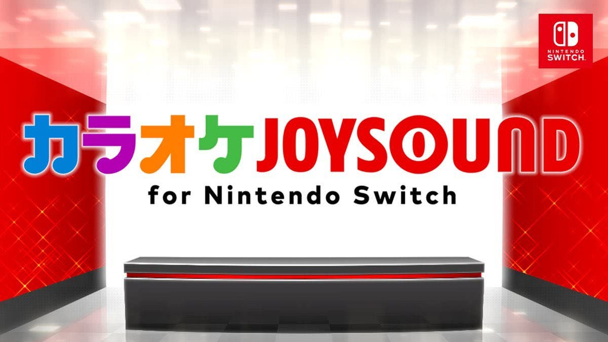 [Act.] Karaoke JOYSOUND for Nintendo Switch está actualmente disponible para descargar en la eShop japonesa de la consola